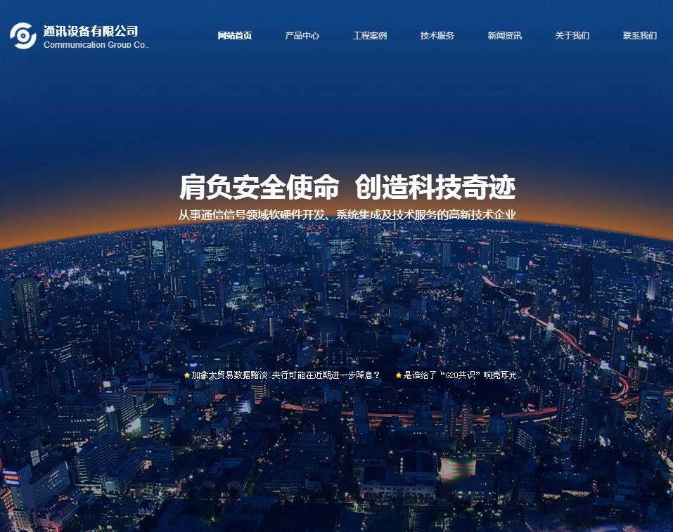 数码企业官网(ID007)