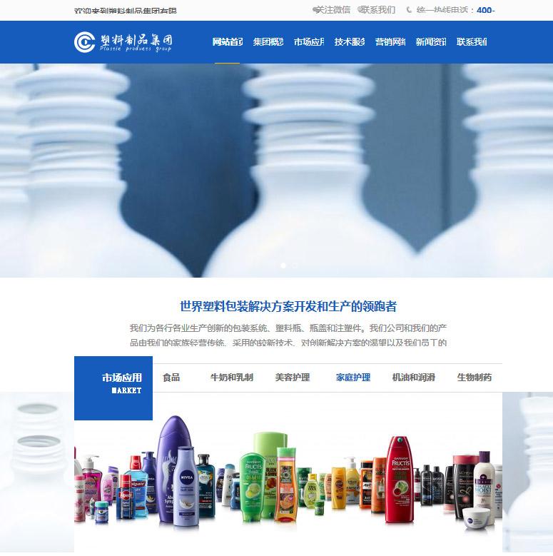 橡胶企业官网(ID011)
