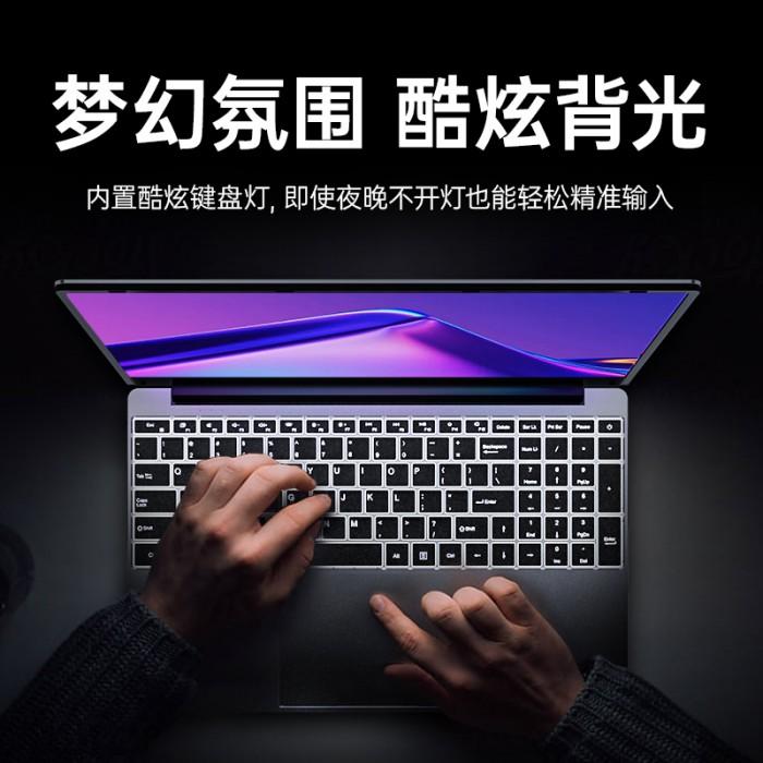 经典版网站演示产品五
